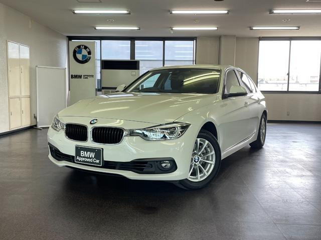 BMW 3シリーズ 318i ワンオーナー禁煙車 LEDヘッドライト HDDナビゲーション バックカメラ コンフォートアクセス ETC