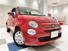 フィアット 5001.2 ポップ DEMOカー 1000キロ未満 新車保証継承