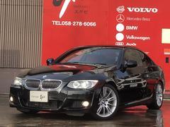 BMW335i Mスポーツパッケージ 赤革 地デジ付ナビ・バックM