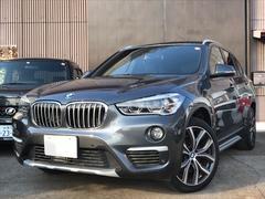 BMW X1xDrive 20i xライン 4WD レザー SR ナビ