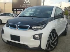 BMW i3スイート レンジ・エクステンダー装備車