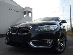 BMW220iカブリオレ ラグジュアリー カスタムAW