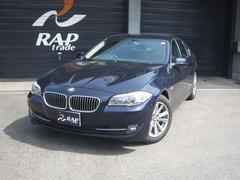 BMW523dブルーパフォーマンスハイラインパッケージ 禁煙車
