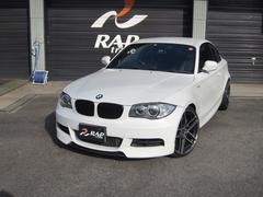 BMW135i 社外車高調 マフラー 19AW ブラックレザー