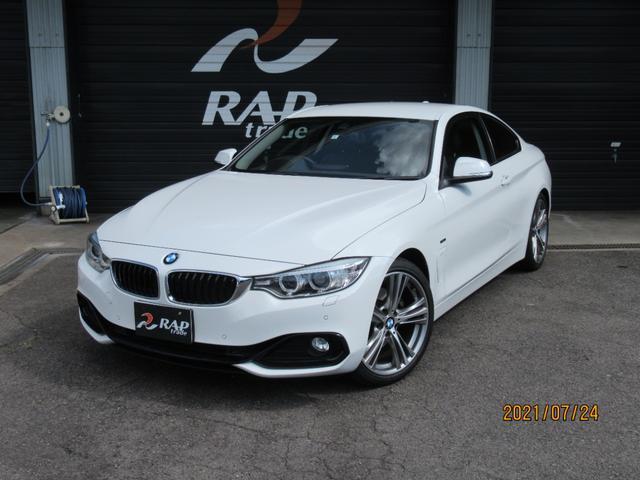 BMW 4シリーズ 428iクーペ スポーツ
