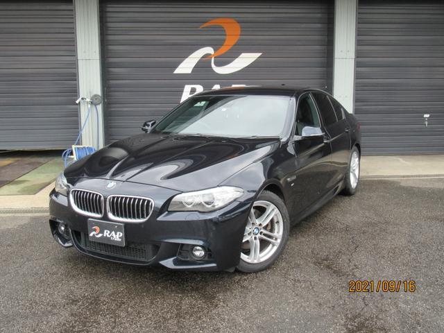 BMW 5シリーズ 523d Mスポーツ 純正ナビTV パワーシート バックカメラ ETC