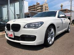 BMW750i Mスポーツパッケージ ガラスサンルーフ