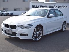 BMW318i Mスポーツ 弊社レンタカー使用車
