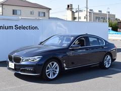 BMW740eアイパフォーマンス プラスP 19AW デモカー