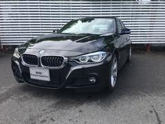 BMW330e Mスポーツアイパフォーマンス 試乗車 認定中古車