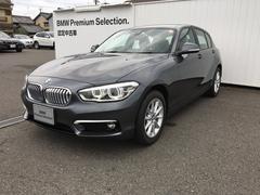 BMW118d スタイル パーキングサポートP 社有車 認定中古車