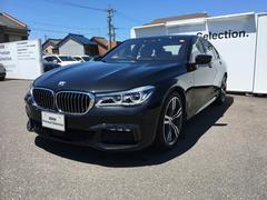 BMW740i Mスポーツ 20インチAW デモカー 認定中古車