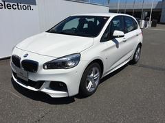BMW218dアクティブツアラー Mスポーツ レザー コンフォート