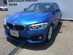BMW118i Mスポーツ アドバンスドパーキングサポート 試乗車