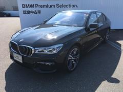 BMW740eアイパフォーマンス Mスポーツ 20インチ デモカー