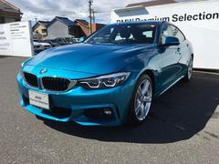 BMW420iグランクーペ Mスポーツ 弊社レンタカー使用車