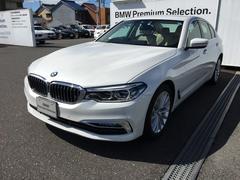 BMW523iラグジュアリート イノベーション 弊社レンタカー使用