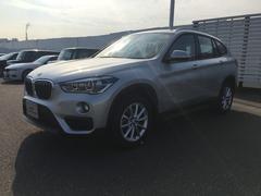 BMW X1xDrive 18d コンフォートP 弊社所有レンタカー
