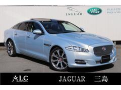 ジャガーXJ ポートフォリオ 認定中古車保証2年付帯