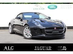 ジャガー Fタイプコンバーチブル 340PSレンタカー利用車 新車保証継承