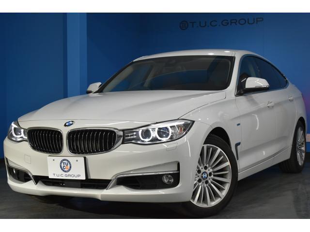 BMW 320iグランツーリスモラグジュアリ 追従ACC 革2年保証