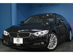 BMW420iグランクーペラグジュアリー 1オナ ACC 2年保証
