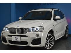 BMW X3xDrive20d Mスポーツ 後期 SR ACC 2年保証