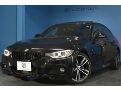 BMW320dMスポーツ ファストトラックP SR ACC2年保証