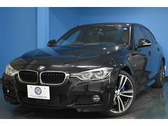 BMW320d Mスポーツ 1オナ ファストラ 最終EG 2年保証