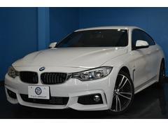 BMW420iグランクーペセレブレーションEDインスタイル2年保証
