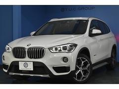 BMW X1xDrive 20i xライン 1オ−ナ ACC 2年保証