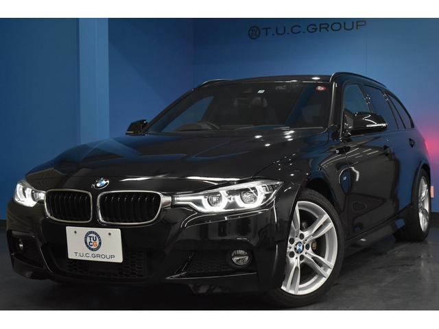 BMW 320dツーリングMスポ 後期 LED 追従ACC 2年保証