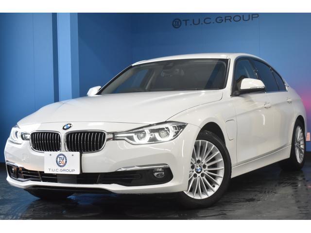 BMW 3シリーズ 330eラグジュアリー LEDH&テール ACC 革2年保証