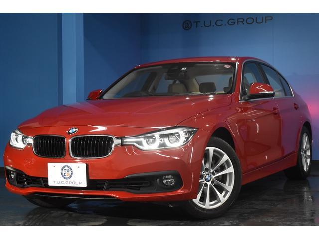BMW 3シリーズ 318iクラシック限定車 LEDH&テール ベー革 2年保証