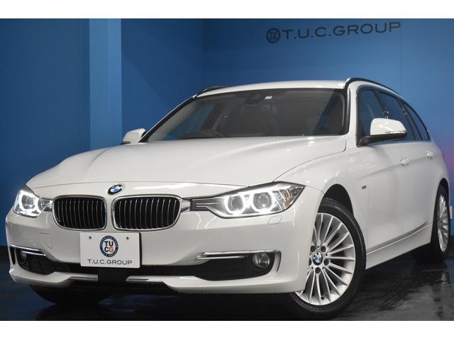 BMW 3シリーズ 320dツーリング ラグジュアリー ACC 茶革 2年保証