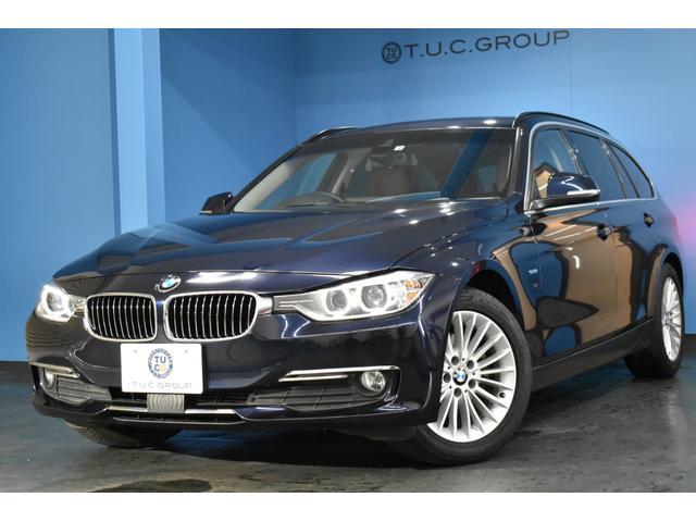 BMW 3シリーズ 320dツーリング ラグジュアリー 追従ACC 車線逸脱&歩行者警告 衝突軽減ブレーキ ヒーター付茶革 Bカメラ 1オーナー BTオーディオ ウッドP 電動Rゲート iストップ コンフォートA タッチPiドライブ 2年保証