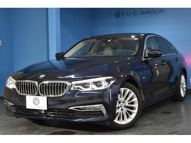BMW 523d ラグジュアリー 追従ACC 車線変更&車線逸脱&歩行者&側面衝突警告 Pアシスト 3Dビュー 全周囲カメラ 全席シートヒーター付ベージュ革 LED/H&フォグ 電動Rゲート Bカメラ 2年保証