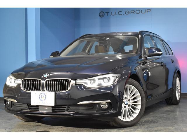 BMW 320iツーリング ラグジュアリー LEDヘッドライト&テール 追従クルーズコントロール 車線逸脱&歩行者警告 ヒーター付ブラウンレザー 17インチアルミホイール アイドリングストップ スマートキー 電動Rゲート DSRC 2年保証