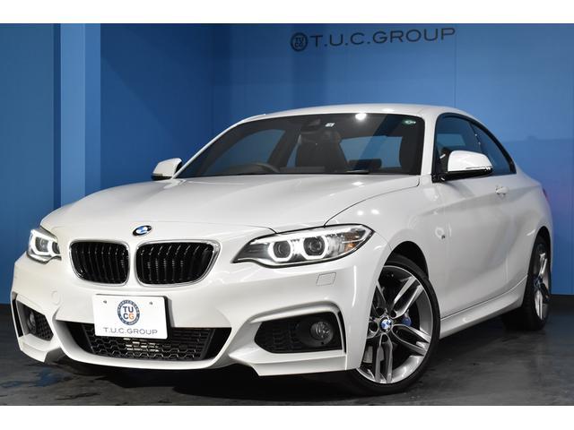 BMW 220iクーペ Mスポーツ 有償カラー ファストトラックパッケージ 18AW 可変Mサス Mスポーツブレーキ 車線逸脱警告 インテリセーフティー アルカンターラ電動スポーツシート エアロ iSTOP スマートキ 2年保証