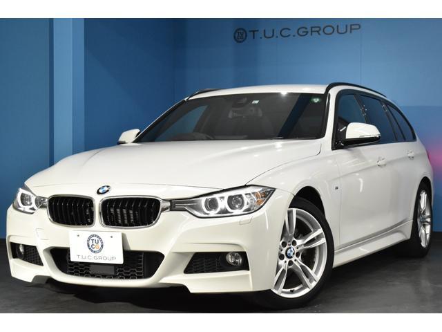 BMW 3シリーズ 320dツーリング Mスポーツ 追従ACC 衝突軽減ブレーキ 車線逸脱&歩行者警告 電動リアゲート タッチパッド式iドライブHDDナビ アイドリングストップ スマートキー アルカンターラ電動スポーツシート Bカメラ 2年保証