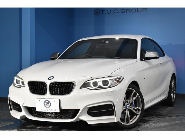 BMW 2シリーズ M235iクーペ ヒーター付黒革 可変Mサス Mスポーツブレーキ 専用18AW 衝突軽減ブレーキ 車線逸脱&歩行者警告 Bカメラ リング付キセノン タッチパッド式iドライブHDDナビ クルコン ETC 2年保証