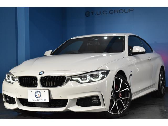 BMW 4シリーズ 420iクーペ Mスポーツ 後期 ファストトラックP ヘキサゴナルLEDヘッドライト 後期LEDテール 追従ACC 車線変更警告 ヒーター付レッドレザー レイズ19AW BTオーディオ バックカメラ スマートキー 2年保証