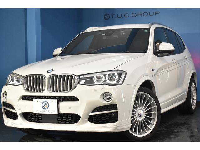 BMWアルピナ ビターボ オールラッド 追従ACC 車線逸脱警告 LEDヘッドライト 全席ヒーター付黒革 ハーマンカードンサウンド ステアリングヒーター 専用エアロ 20AW ウッドインテリア タッチパネルナビ フルセグ 2年保証