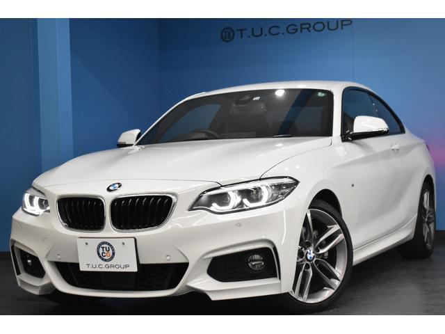 BMW 220iクーペ Mスポーツ LCI後期 追従ACC LED/H&テール 衝突軽減B 車線逸脱&歩行者警告 タッチパネル式iドライブHDDナビ Bカメラ 前後PDC Pアシスト シートヒーター iストップ スマートキー 2年保証