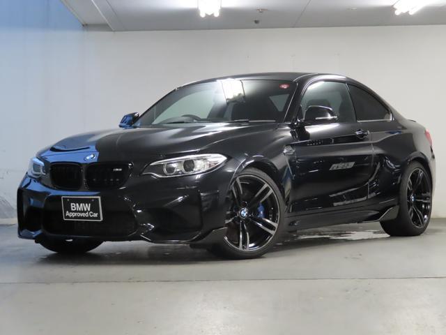 BMW ベースグレード サンルーフ