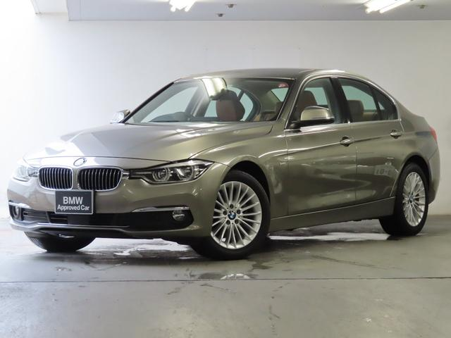 BMW 3シリーズ 320iラグジュアリー F30後期型 衝突軽減ブレーキ 車線逸脱警告 ACC 茶革 シートヒーター