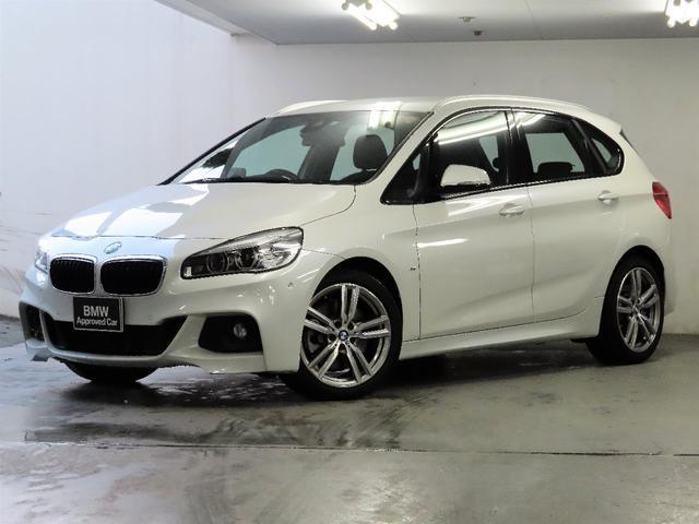 BMW 225i xDriveアクティブツアラー Mスポーツ X DRIVE ヘッドアップディスプレイ ACC アドバンストパーキングサポートP