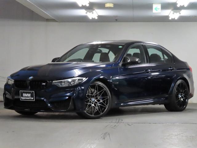 M3セダン(BMW)M3セダン Mヒートエディション M HEAT EDITION タンザナイトブルー 中古車画像