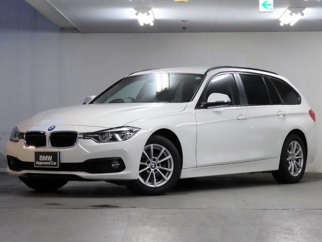 BMW 318iツーリング 純正ナビ ETC 衝突軽減ブレーキ 車線逸脱警告