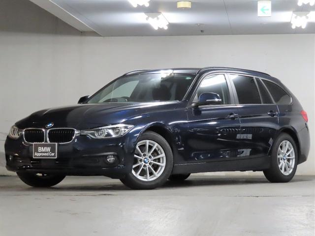 BMW 3シリーズ 320dツーリング 衝突軽減ブレーキ 車線逸脱警告 アクティブクルーズコントロール